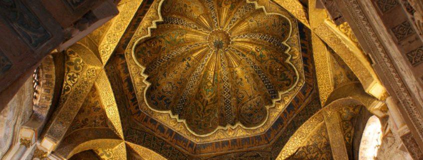 Vista general de la Maqsura de la Mezquita de Córdoba.